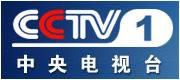 cctv中视购物频道_CCTV1直播 中央一台直播,在线直播,在线观看CCTV1直播 中央一台节目 ...